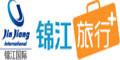 锦江国际--点击Logo去购物拿返现