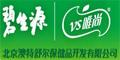 碧生源官网 --点击Logo去购物拿返现