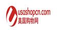 美国购物网 --点击Logo去购物拿返现