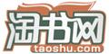 淘书网--点击Logo去购物拿返现