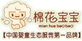 棉花宝宝logo
