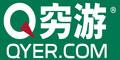 窮游網logo