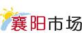 襄阳市场 --点击Logo去购物拿返现
