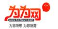 为为网logo