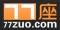 77座_给力网--点击Logo去购物拿返现