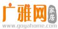 广雅网--点击Logo去购物拿返现