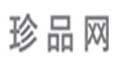 珍品网--点击Logo去购物拿返现