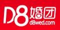 D8婚團網