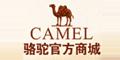 骆驼鞋业_骆驼商城--点击Logo去购物拿返现