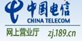 中国电信--点击Logo去购物拿返现