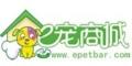 e宠商城logo