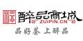 醉品茶城logo