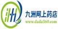 九洲网上药店logo