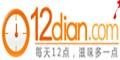 12点零食网logo