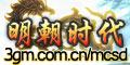 热门游戏 - 邓吾佳 - 邓吾佳的个性小屋