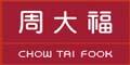 周大福--点击Logo去购物拿返现