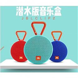 防水设计!JBL Clip2 音乐盒2 蓝牙便携音箱