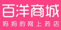 百洋商城網上藥店logo