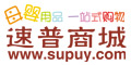 速普商城logo