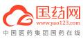 國藥網logo