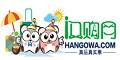 汉购网logo